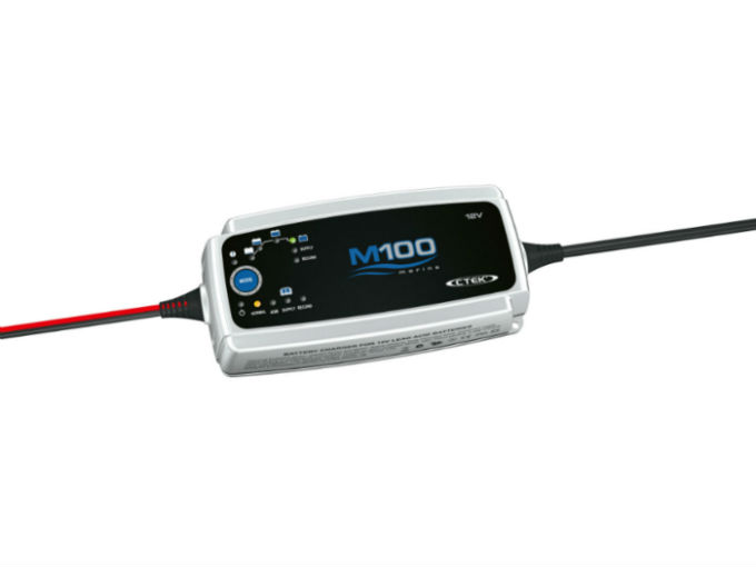 12v 7amp 8 stage multi function Marine smart charger